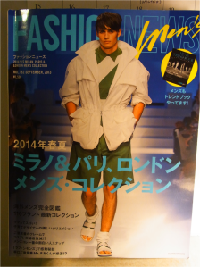 FN cover