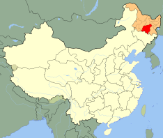 2000px-China_Heilongjiang_Harbin.svg
