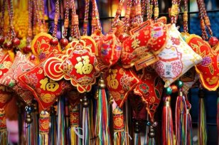 Chinese-New-Year-2016-lucky-knot-for-Chinese-New-Year-decoration